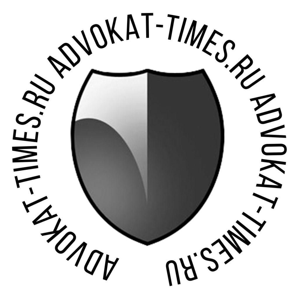 Иконка сайта адвокат Краснодара Литвинчук Андрей Владимирович